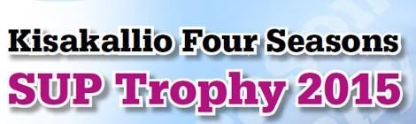 Kisakallio Four Seasons SUP Trophy 2015